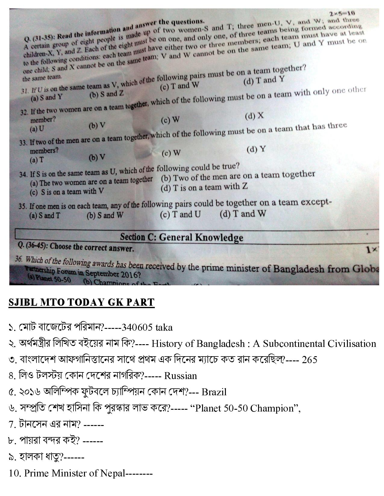 test bank solutions manual exam solution update list